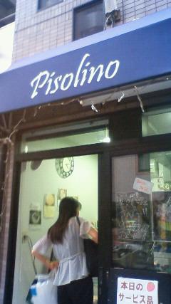20090829-pisolino01.jpg