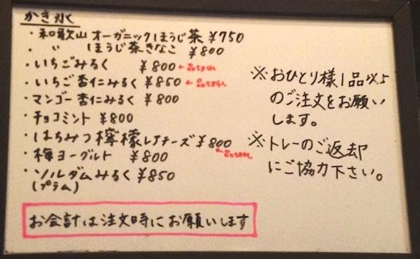 2015-08-22 17.18.56.jpg